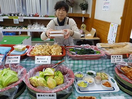 たたきごぼう02(2012.3.18)
