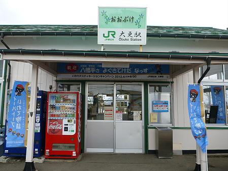 お掃除10(2012.3.30)