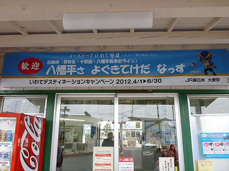 お掃除11(2012.3.30)