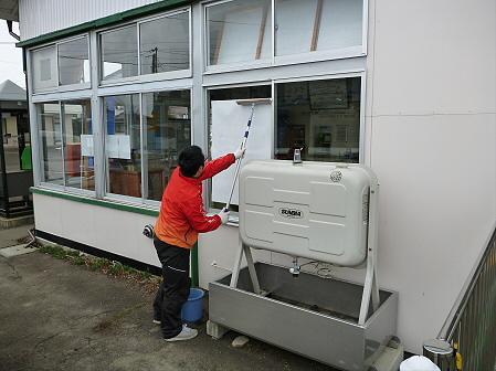 お掃除13(2012.3.30)