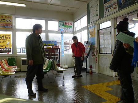 お掃除15(2012.3.30)