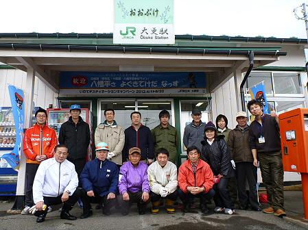 お掃除18(2012.3.30)
