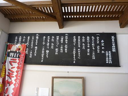 学校の宿 希望の丘「豆腐のカレー」05(2012.4.8)