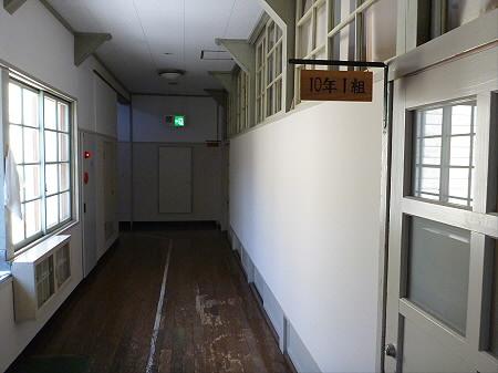 学校の宿 希望の丘05(2012.4.8)