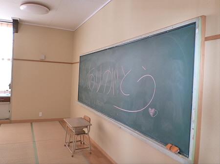 学校の宿 希望の丘06(2012.4.8)