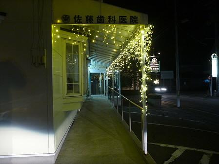 大更イルミネーション05(2012.12.3)