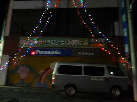 大更イルミネーション08(2012.12.3)
