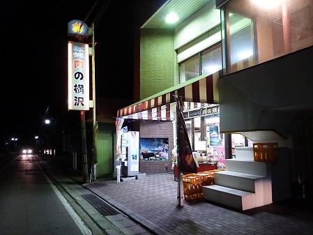 大更イルミネーション13(2012.12.3)