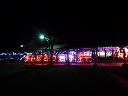 フーガの広場イルミネーション02(2012.12.3)