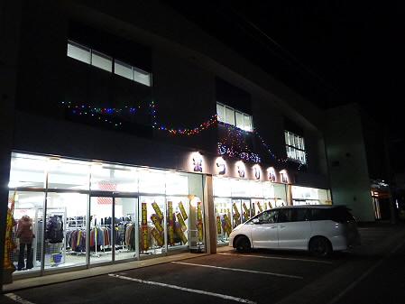 大更イルミネーション18(2012.12.3)