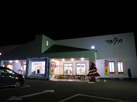 大更イルミネーション19(2012.12.3)
