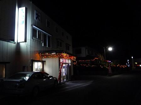 大更イルミネーション20(2012.12.3)