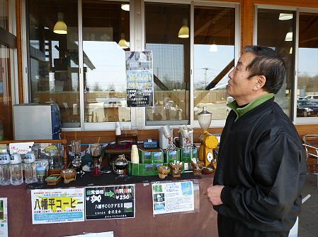 長澤三郎さん01(2012.4.25)