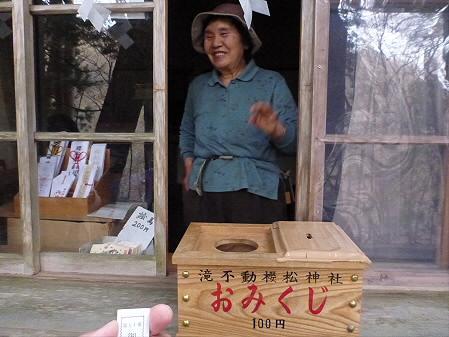 春の不動の滝14(2012.4.30)