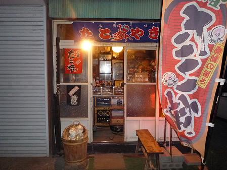 多幸の守さん01(2012.4.30)