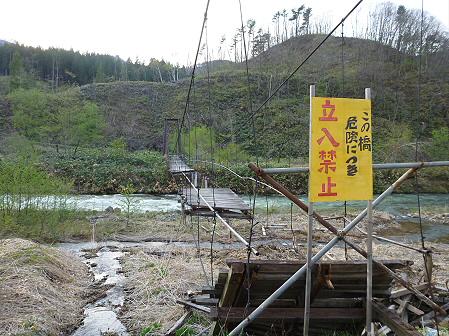 安比川の桜並木11(2012.5.7)