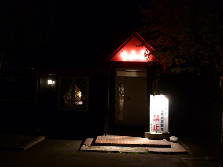 チーズハンバーグ&海老フライ01(2012.5.7)らんぷ