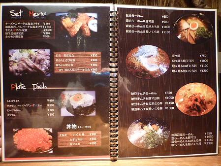 チーズハンバーグ&海老フライ02(2012.5.7)らんぷ