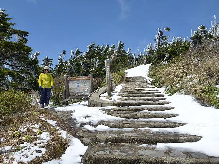 八幡平山頂散策09(2012.5.13)