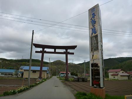 桜松公園の桜02(2012.5.13)
