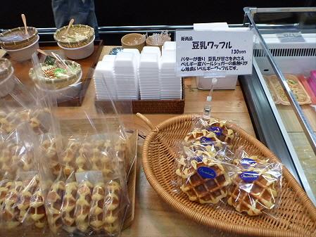 ふうせつ花02(2012.5.24)