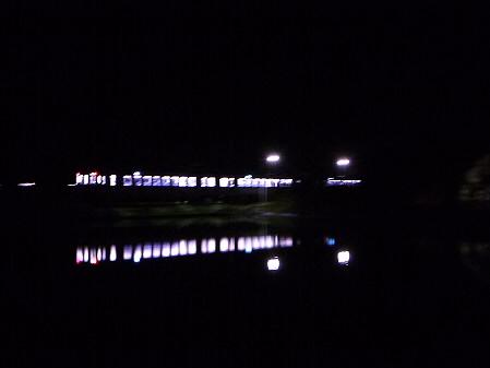 夜の光花輪線14(2012.5.17)