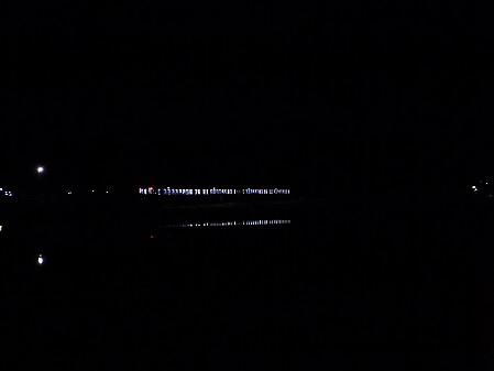 夜の光花輪線18(2012.5.17)