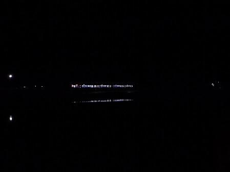 夜の光花輪線19(2012.5.17)