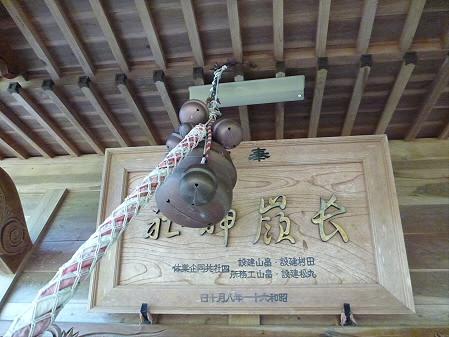 長嶺神社09(2012.5.20)