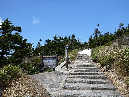 残雪の八幡平05(2012.5.20)