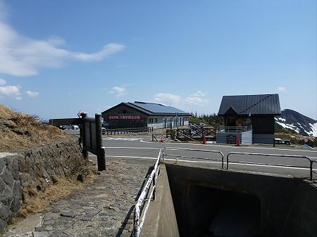 残雪の八幡平43(2012.5.20)