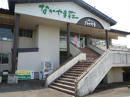 レストランなかやま11(2012.5.24)