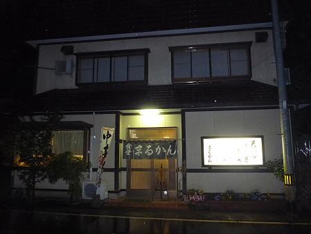 まるかん食堂の豆乳あとかけラーメン01(2012.5.24)