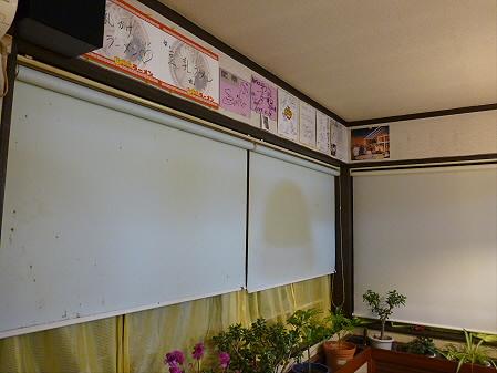 まるかん食堂の豆乳あとかけラーメン25(2012.5.24)