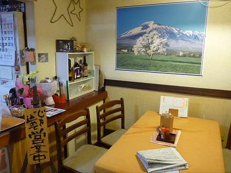 まるかん食堂の豆乳あとかけラーメン26(2012.5.24)
