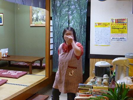まるかん食堂の豆乳あとかけラーメン27(2012.5.24)