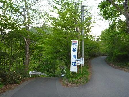 松川荘02(2012.5.27)