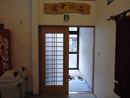 松川荘06(2012.5.27)