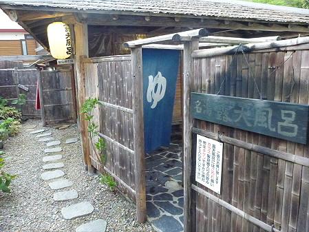 松川荘13(2012.5.27)