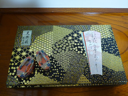 松川荘 お部屋14(2012.5.27)