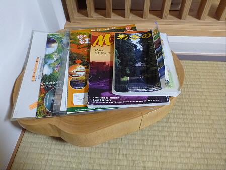 松川荘 お部屋16(2012.5.27)