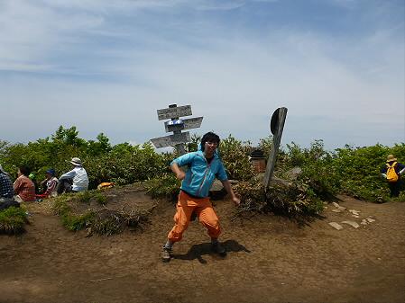 七時雨山山開き63(2012.6.3)ジャンプ!