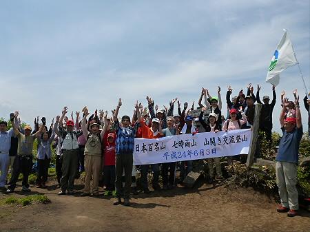 七時雨山山開き44(2012.6.3)