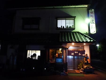 味処佐和01(2012.6.8)かつ丼