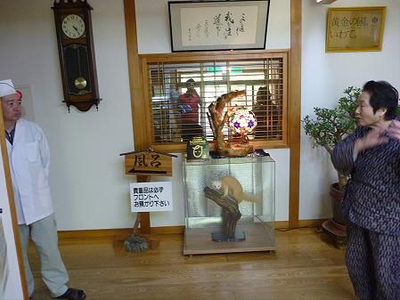 松川荘 お部屋23(2012.5.27)