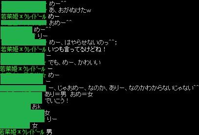 RedStone 11.09.20[03]