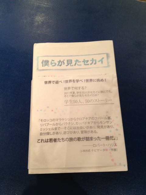 001_R_20120225121213.jpg