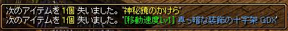 RedStone 14.11.05[00]