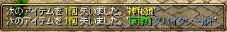 RedStone 14.11.04[00]