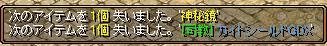 RedStone 14.11.04[03]